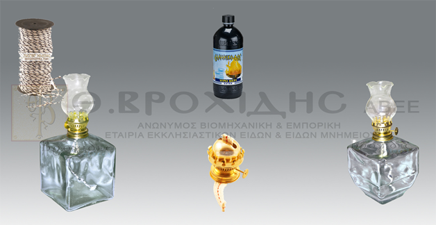 Picture for category Paraffin Lamp
