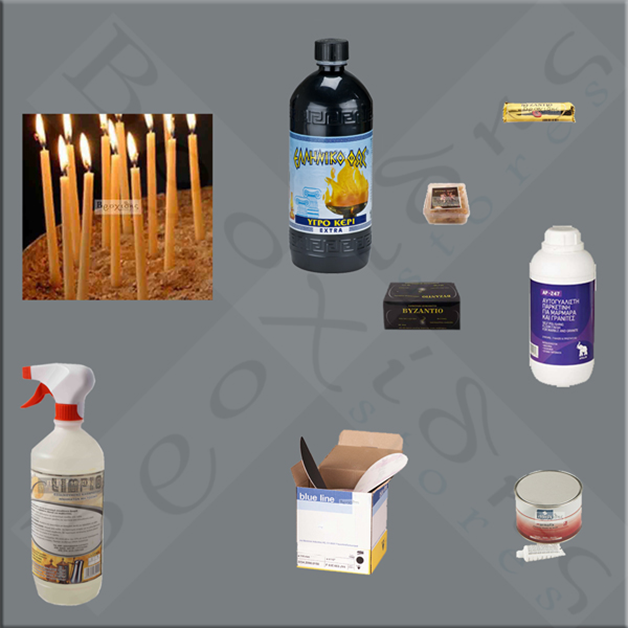 Picture for category Consumables Kinds